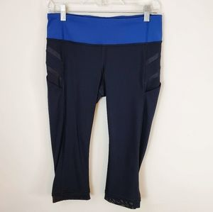 Lululemon Blue Leggings Like New!